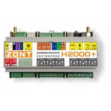 ZONT H2000+ Универсальный контроллер для сложных систем отопления