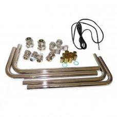 Соединительные трубопроводы котел AMC /водонагреватель BS 60