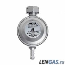 Регулятор давл.газа GOK 1,5 кг/час 29(30) мбар Shell x наконечник  8 mm СНГ (Тип EN61)