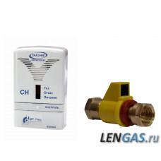 Сигнализатор загазованности бытовой САКЗ-МК-1-1Ai DN 20 НД