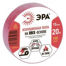 ПВХ-изолента ЭРА 15мм*20м красная (200/8000)