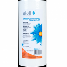 Картридж atoll DGD-5005-BB (вспен. полипропилен)