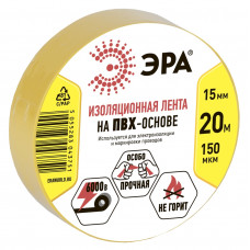 ПВХ-изолента ЭРА 15мм*20м желтая (200/8000)
