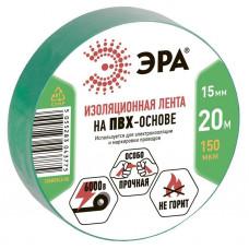 ПВХ-изолента ЭРА 15мм*20м зеленая (200/8000)
