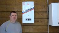 ВПГ Ладогаз 14FD с электронным розжигом