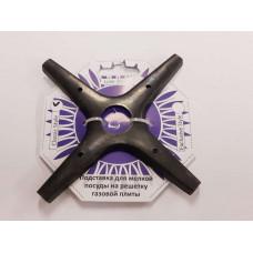 """Подставка на решетку стола (для мелкой посуды) оксидированное, крест 130мм, """"Classic Style"""""""