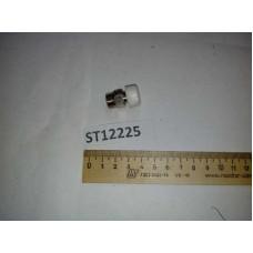 Вентиль продувочный Арт. ST12225
